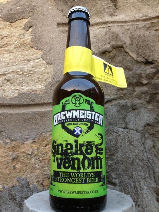 найміцніше в світі пиво
