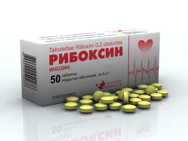 аналог рибоксина