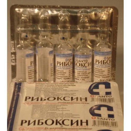 рибоксин інструкція із застосування аналоги