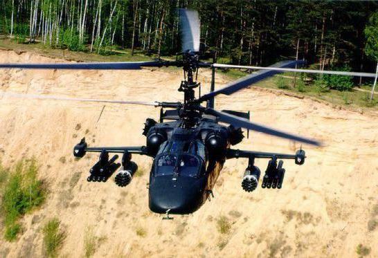 вертоліт летить зі швидкістю
