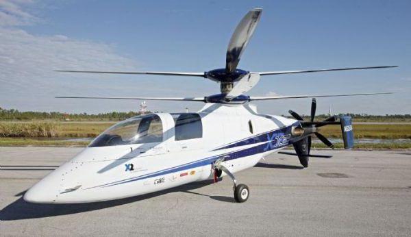швидкість вертольота 240 км годину