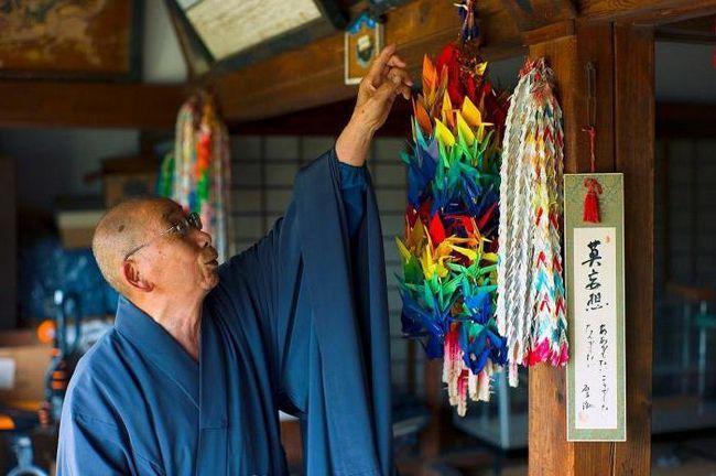 Національна релігія японців