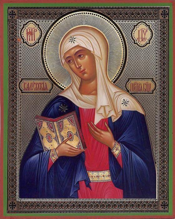 Калузька ікона Божої Матері