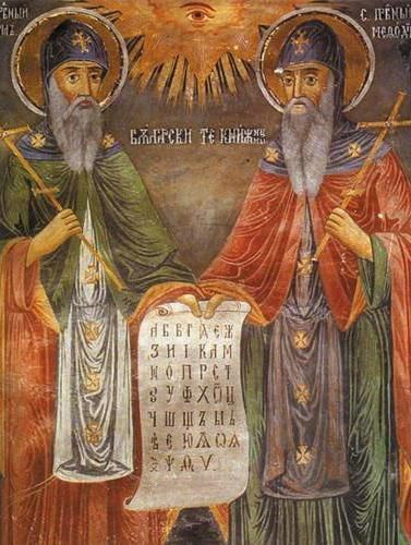 Кирило і Мефодій біографія