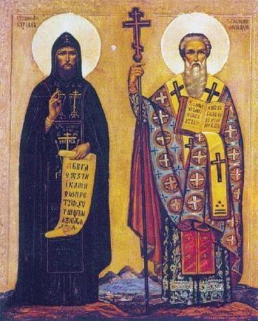 Кирило і Мефодій коротка біографія