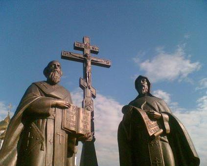 біографія Кирила і Мефодія для дітей