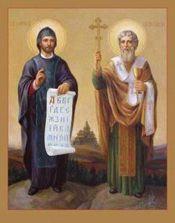 біографія Кирила і Мефодія короткий зміст