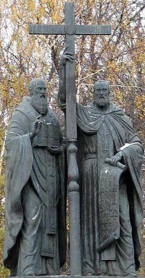 братів Кирила і Мефодія коротка біографія