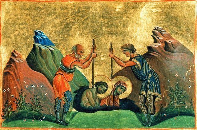 День ангела Дар'ї за церковним календарем