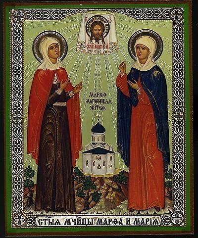 день ангела мария за церковним календарем