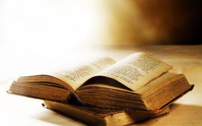 коли виникла давньоруська література