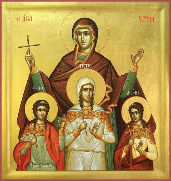 Фото - Кому слід відзначається 30 вересня день ангела?