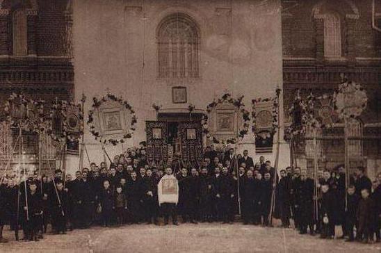 Фото - Консервативна партія: лідери, програма. Консервативні партії Росії початку 20 століття