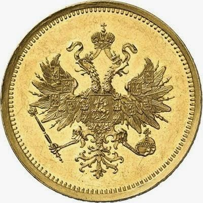 Фото - Копії монет. Як відрізнити підробку?