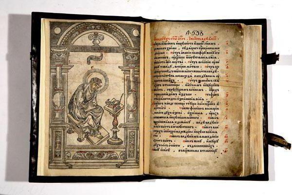 коротка біографія Івана Федорова першодрукаря для дітей