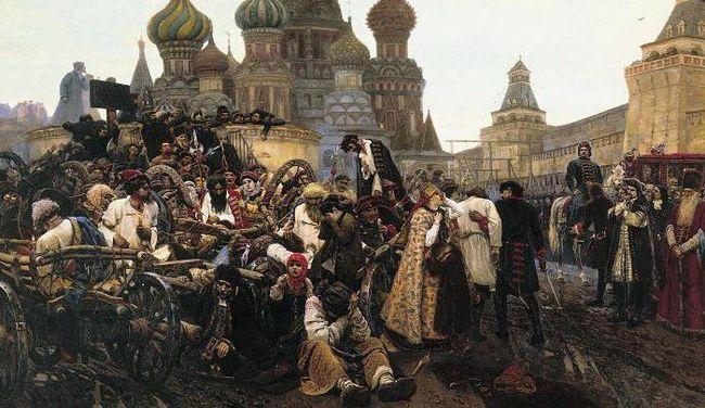 Фото - Коротка біографія Сурикова Василя Івановича