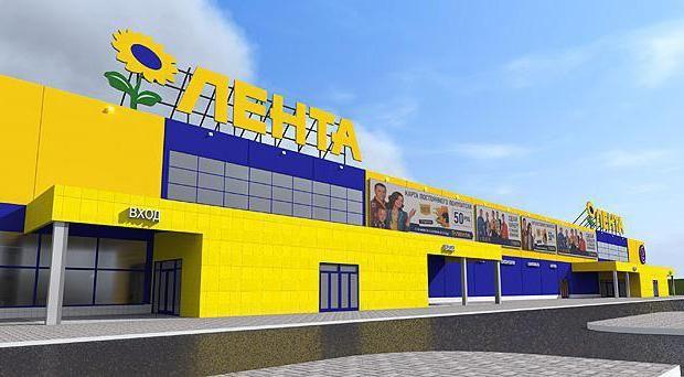 будівельні гіпермаркети москви