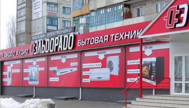 великі гіпермаркети москви