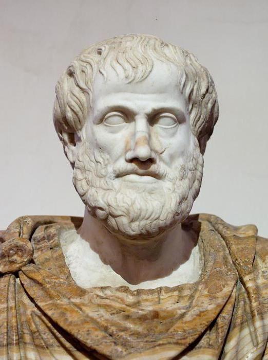 праці Аристотеля
