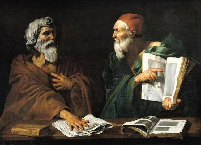великі філософи