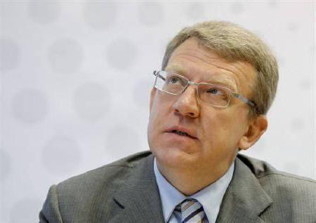 Кудрін Олексій Леонідович