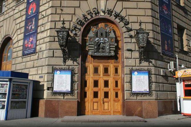 Фото - Ляльковий театр (Волгоград): історія, репертуар, трупа