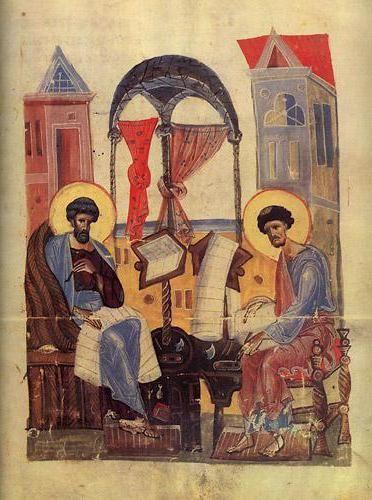 Фото - Культура Русі 10-13 століть. Значення прийняття християнства