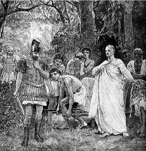 історія розвитку латинської мови