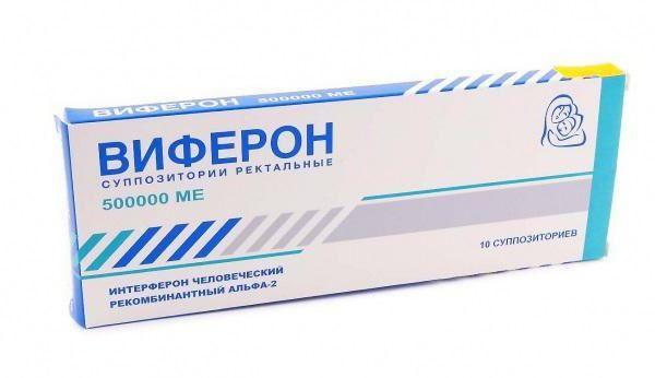 застуда у вагітних