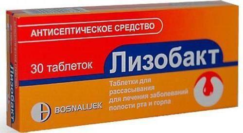 що пити вагітної при застуді