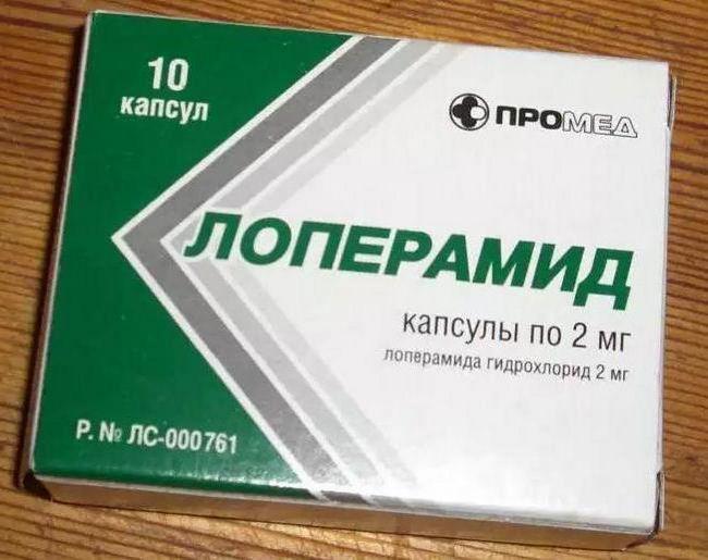Діара таблетки інструкція