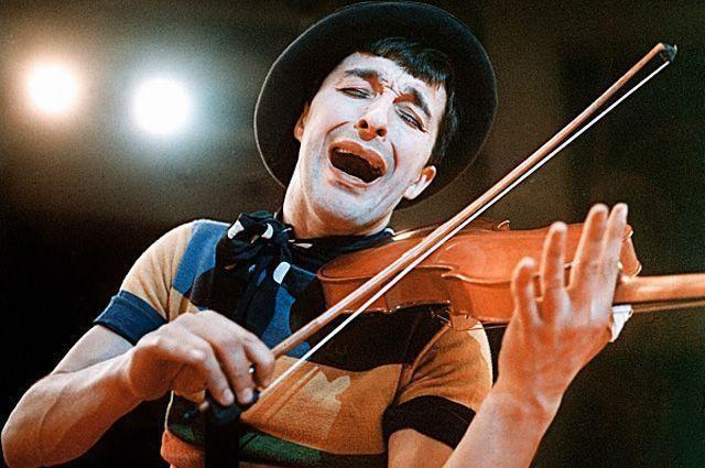 Фото - Леонід Єнгібаров: клоун з осінню в душі