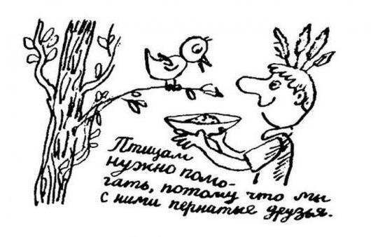 леонід Камінський анекдоти про школу