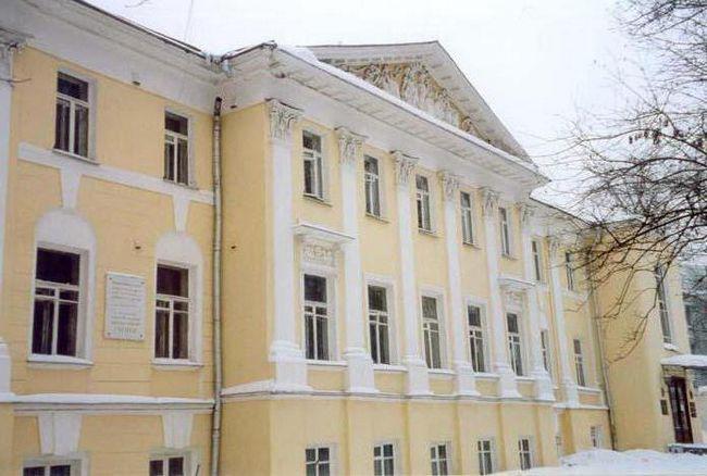 Фото - Літературні інститути Росії