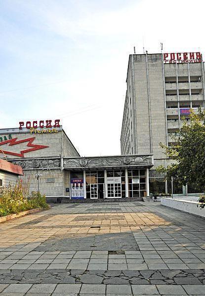 Фото - Кращі готелі в Смоленську: фото та відгуки туристів