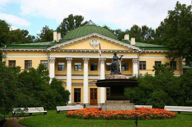 медичні інститути росії