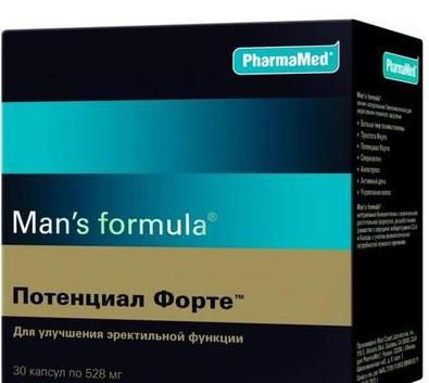 вітаміни для чоловіків рейтинги