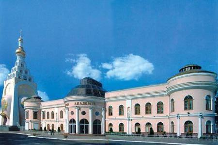 Фото - Кращі ВНЗ Одеси