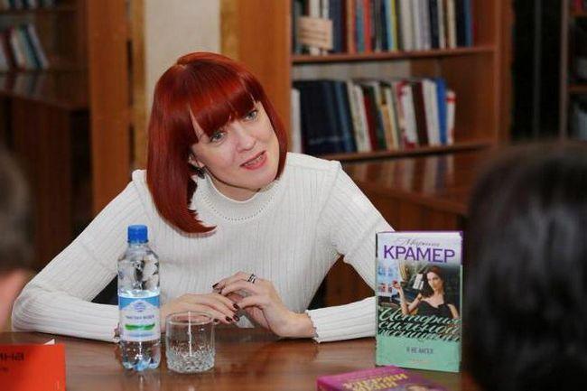 марина Крамер всі книги по порядку