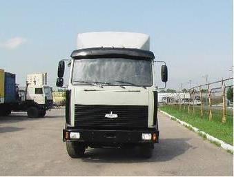 Фото - МАЗ 64229: характеристика, фото і перелік переваг