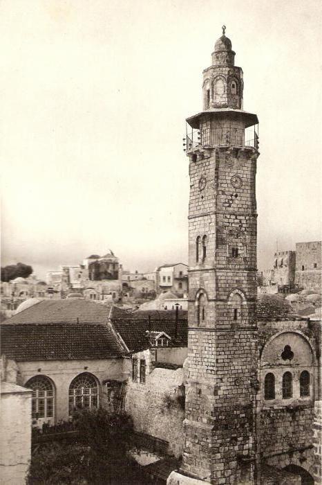 мечеть омара фото