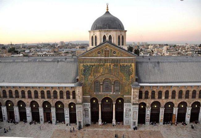 Велика Мечеть