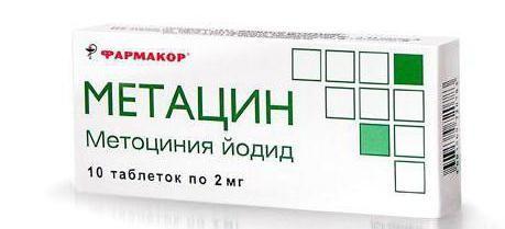 метацин інструкція із застосування