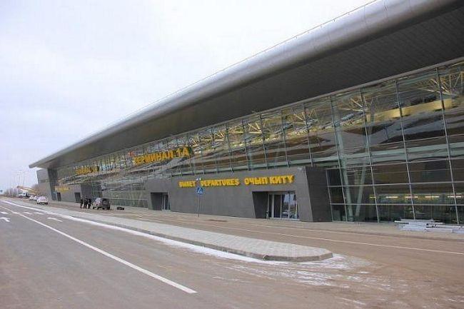 Фото - Міжнародний аеропорт