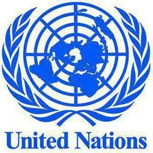 міжнародний суд