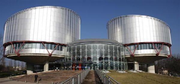 міжнародний суд з прав людини