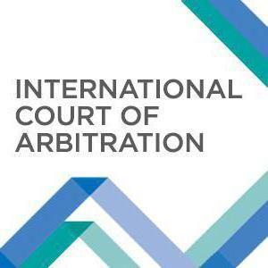 міжнародний арбітражний суд