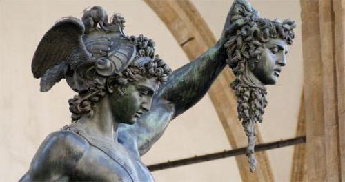 міф про Персея Орфея і Еврідіку