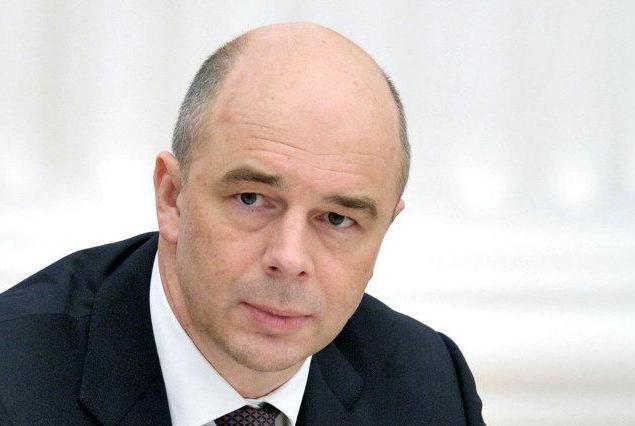 Фото - Міністр фінансів Російської Федерації Антон Силуанов. Біографія, діяльність