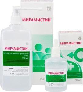Мірамістин і Хлоргексидин в чому різниця